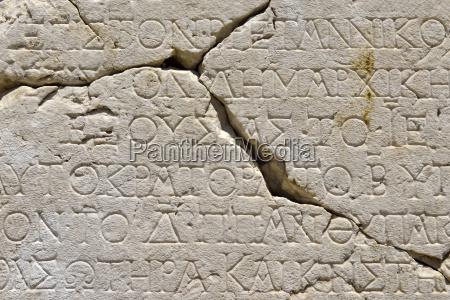 turkey pisidia greek inscription at sagalassos