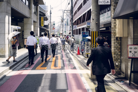 japan kyoto street life