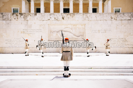 greece athens changing of guards in