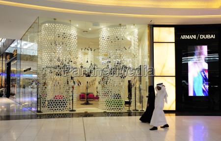 united arab emirates dubai interior of