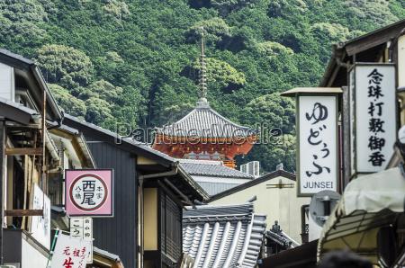 japan honshu kyoto gion district