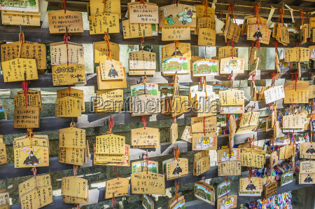 japan kobe minatogawa shrine wish boards