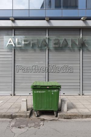 greece thessaloniki garbage bin in front