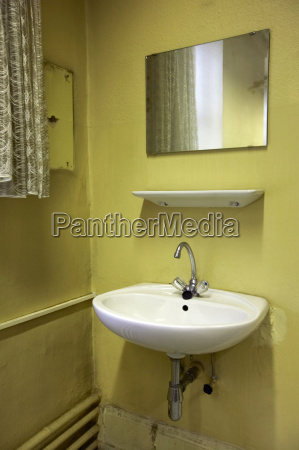 old lavatory with washbasin