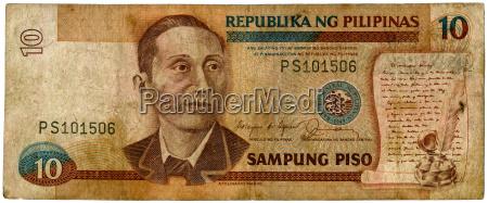 bank note ten philippine pesos