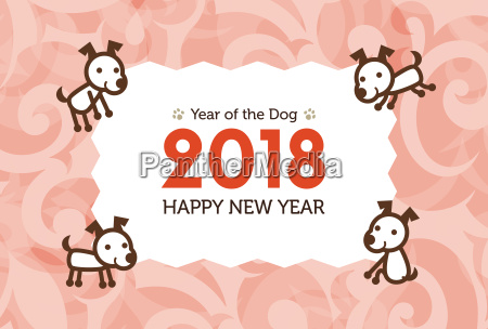 happy new year card 2018 year