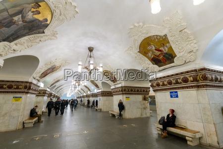 kiev metro station moscow russia europe