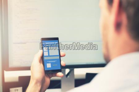 mobile app development smart phone