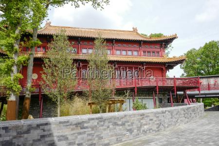 panda residence pandasia