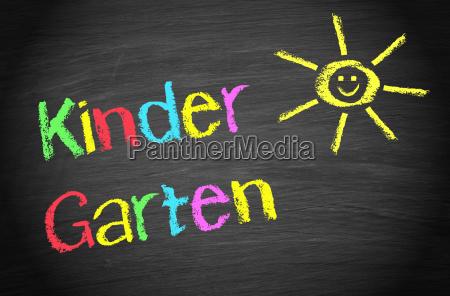 kindergarten chalk board with sun