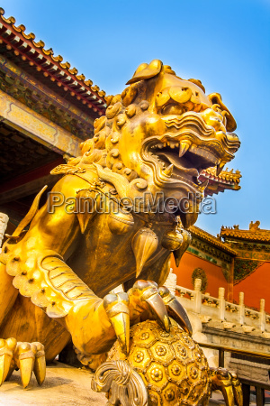 forbidden city in beijing north china