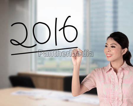 business woman draw 2016 number