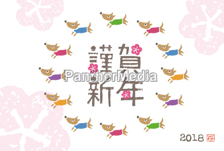 new year card with colorful dogs