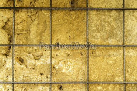 square metal grid in front of