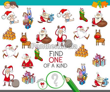 christmas one of a kind cartoon