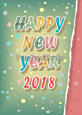 happy new year 2018 watercolor card