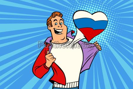 sports fan loves russia