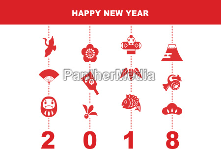 2018 new year card with good