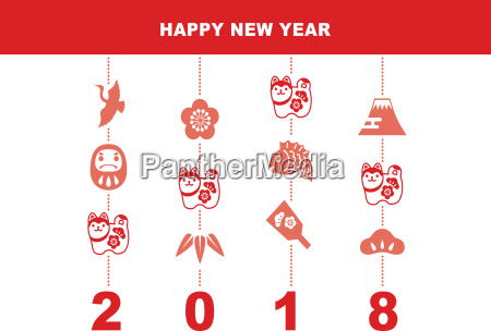 new year card with guardian dog