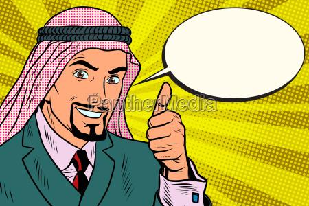 thumbs, up, , arab, businessman, do, like - 23491669