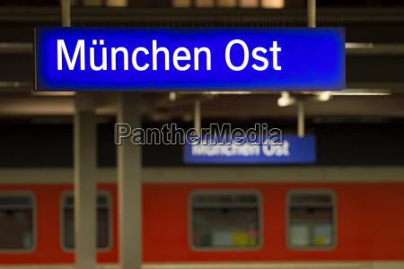 luminous sign on munich eastern railway