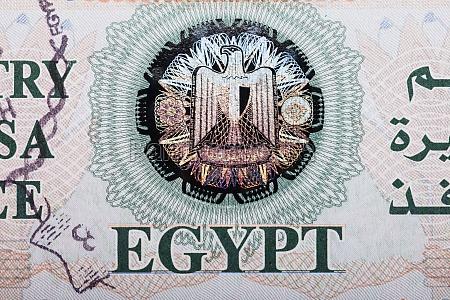 egypt entry visa fee