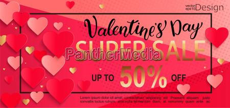 valentines day super sale gift card