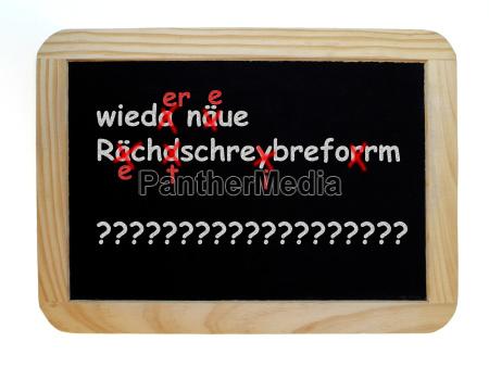 symbol image new spelling reform