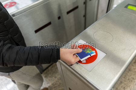 entrance gate ticket access touch technology