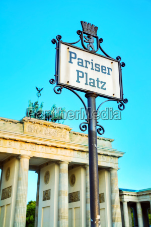 pariser platz sign in berlin germany