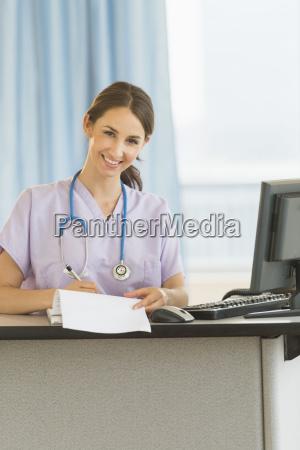 portrait of female nurse at nurses