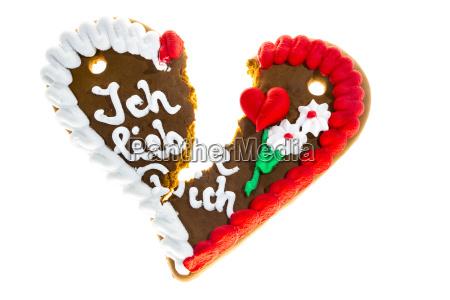 symbol image for love relationship separation