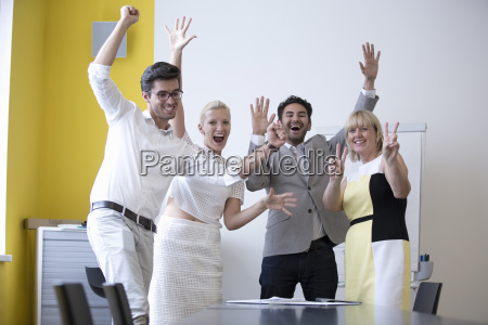 portrait of excited businesspeople in