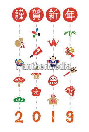 new year card hanging dolls of