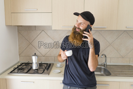 portrait of bearded man on the