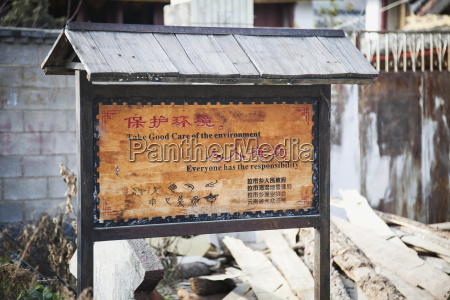 chinese sign encourages care for the