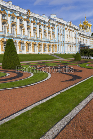 catherine palace south side tsarskoye selo