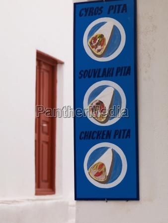 mykonos greece sign
