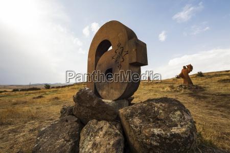 armenian alphabet monument aparan aragatsotn province