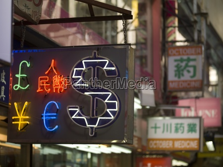 neon currency sign on street hong