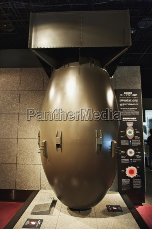 atomic bomb on display at the