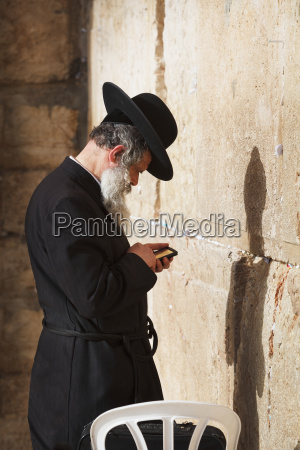 israel side view of man praying