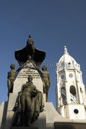 panama panama city cosco viejo plaza