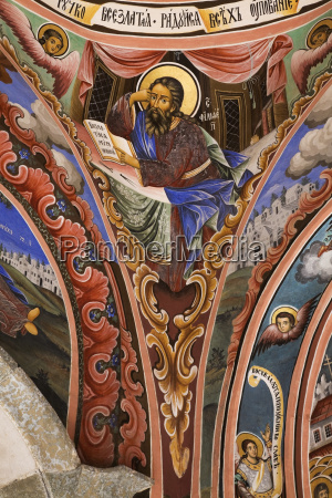 religious fresco painting on the outside