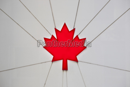 logo on canadian olympic museum montreal