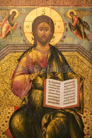 icon of jesus 15th century russian