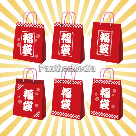 lucky bags mystery bag bargain and