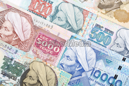 old money from kazakhstan a background
