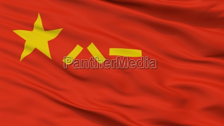 peoples liberation army peoples republic of