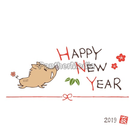 new year greeting card with a